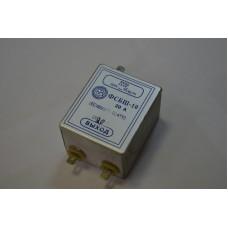Фильтр сетевой помехоподавляющий ФСБШ-10