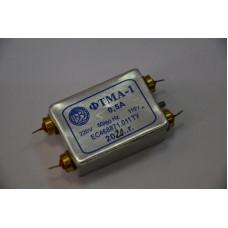 Фильтр сетевой помехоподавляющий ФТМА-1