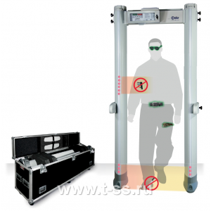 Арочный металлодектор O2PN20/EZHD