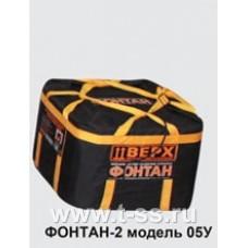 ФОНТАН-2 модель 05У
