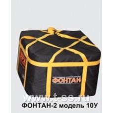 ФОНТАН-2 модель 10У