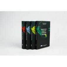 Руководство полиграфологов «Современные технологии применения полиграфа»