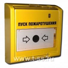 Извещатель ручной ЭДУ 513-3АМ