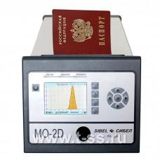 Детектор следов взрывчатых веществ МО-2Д
