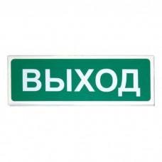 """Оповещатель Сибирский арсенал Призма-102 """"Выход"""""""