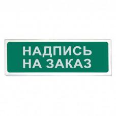 Оповещатель Сибирский арсенал Призма-102 вар. 07