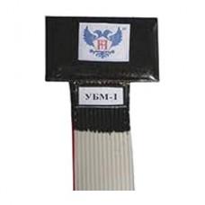 УБМ-1 устройство блокирования несанкционированного включения микрофонов цифрового телефонного аппарата