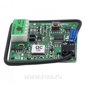 Faac RP 868 (2)