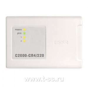 С2000-СП4/220