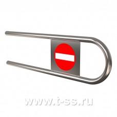 Ростов-Дон дуга для ОК61 L=700 мм