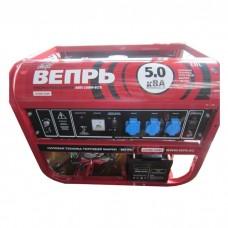 Вепрь АБП 5-230 ВФ-БСГК (Колёсн. комплект)