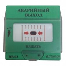 Извещатель ручной Интэко HB.03-3