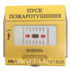 Извещатель ручной Интэко HB.01