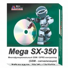 Сигнализация MicroLine SX-350 Light