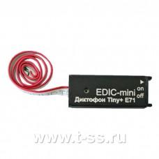 Цифровой диктофон Edic-mini TINY + E71- 150HQ