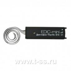 Цифровой диктофон Edic-mini TINY16+ E72 - 150HQ