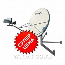 Комплект VSAT Б/У