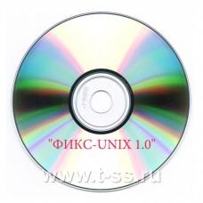 """Программа фиксации и контроля целостности информации """"ФИКС-UNIX 1.0"""""""