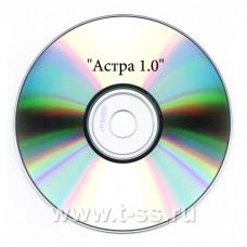 "Анализатор сетевого трафика ""Астра 1.0"""