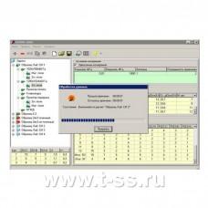 Программа расчета показателей защищенности ПЭМИН-2005