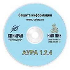 """Система защиты информации """"Аура 1.2.4"""""""