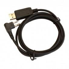 Hytera KPR-321-USB
