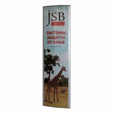 JSB Fortus Mono