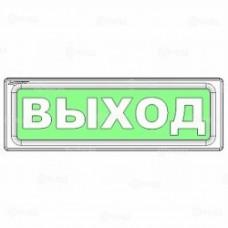 """ОПОП 1-8 """"ВЫХОД"""",220В"""