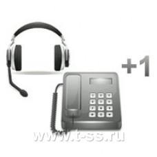 Дополнительный канал Автообзвона