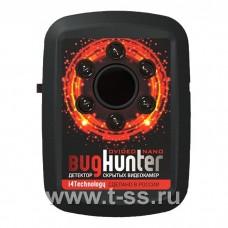 Обнаружитель видеокамер BugHunter Dvideo Nano