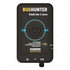 Подавитель диктофонов BugHunter DAudio bda 2 Voices
