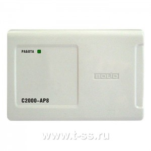 Болид С2000-АР8