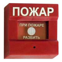 Болид ИПР 513-3А