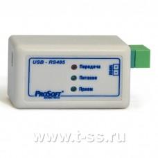 BioSmart USB-RS485