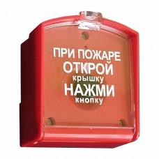 ИПР-3СУ (ИП 513-3СУ-А)