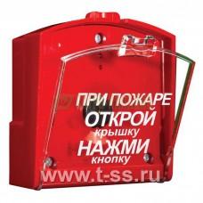 Защитная крышка для ИПР-3СУ (ИП 513-3СУ-А)