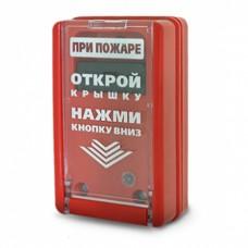 ИПР-55 (красный)