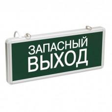 """ССА1002 """"ЗАПАСНЫЙ ВЫХОД"""" LSSA0-1002-003-K03"""