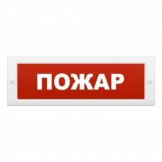 """Молния-12 """"Пожар"""""""