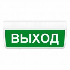 """Молния-12 ГРАНД """"Выход"""""""