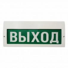 """Молния-12-З """"Выход"""""""