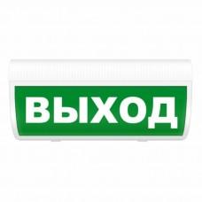 """Молния-220 ГРАНД """"Выход"""""""