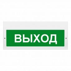 """Молния-220 РИП """"Выход"""""""