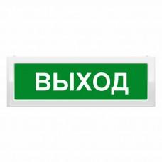 """Молния-2-24 """"Выход"""""""
