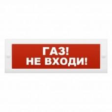 """Молния-24 """"Газ не входи"""""""