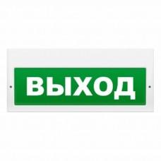 """Молния-24-З """"Выход"""""""