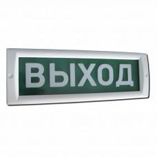"""БЛИК-С-12 """"Выход"""" НОВЫЙ"""