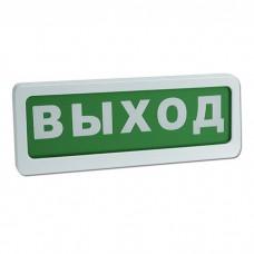 """БЛИК-С-12 """"Выход"""""""