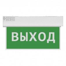 """БЛИК-РП-Г """"Выход"""" тип 1 (гравировка)"""