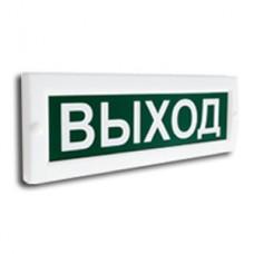 """Сфера (12-24В) """"Выход"""""""